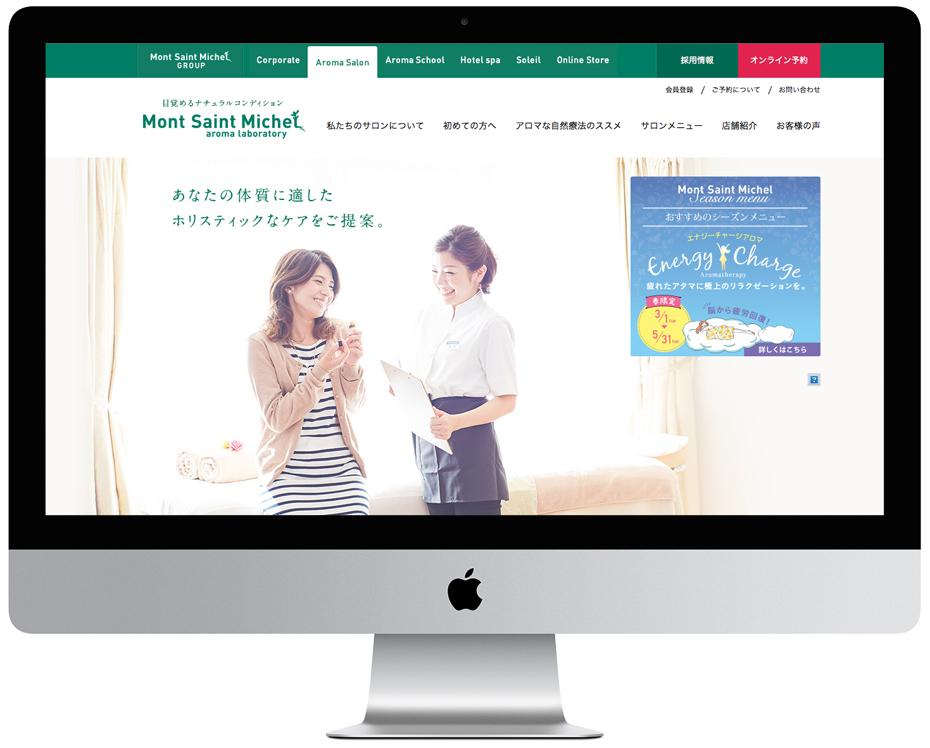 montsaintmichel_web