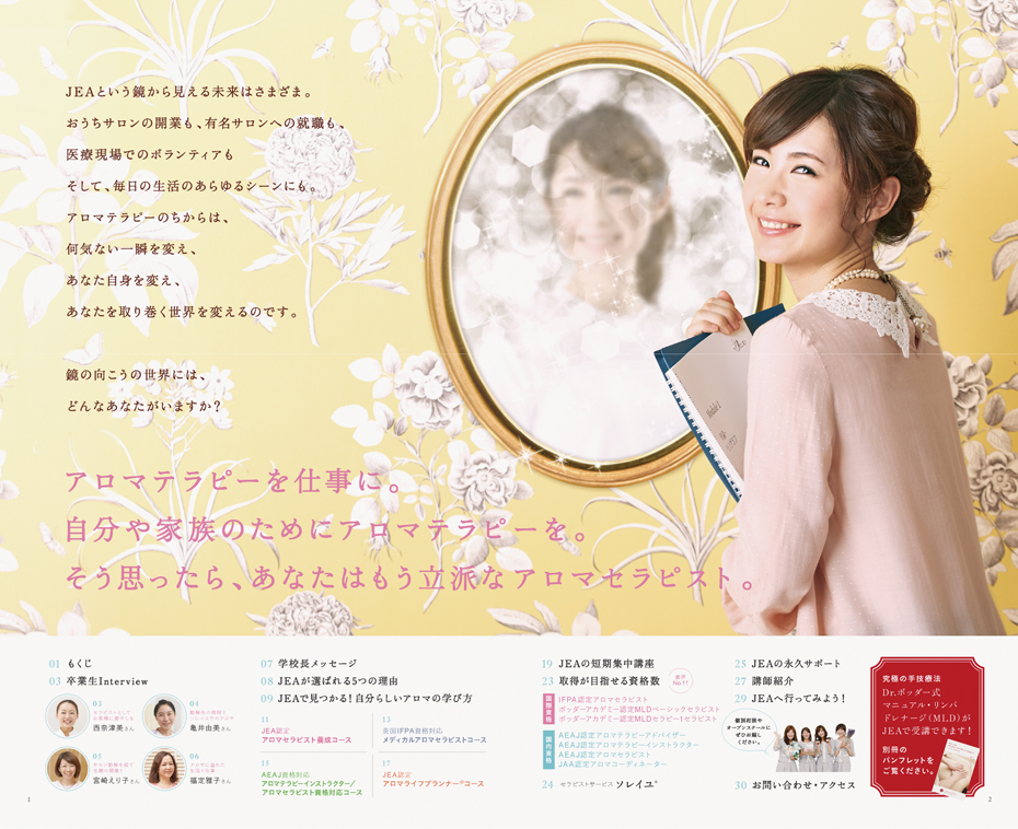 jea_leaf_02