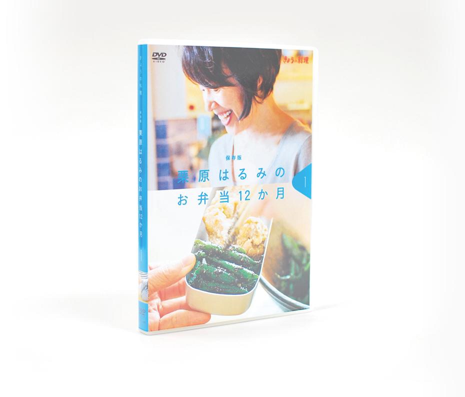 kurihara_DSC_0517