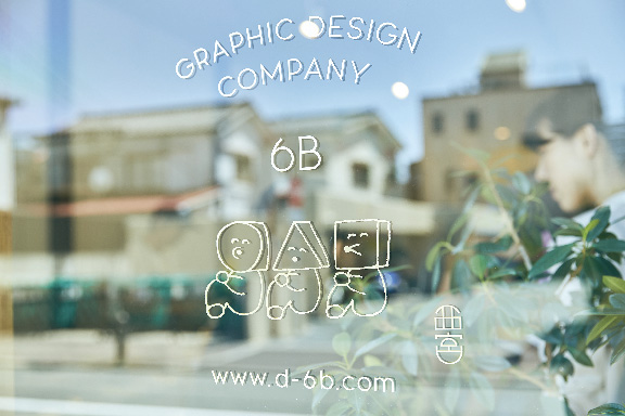 GRAPHIC DESIGN COMPANY 6B
