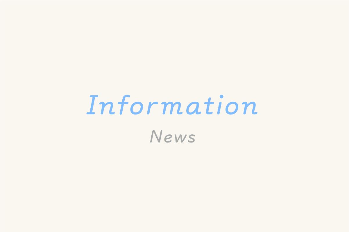 6Bnews_information