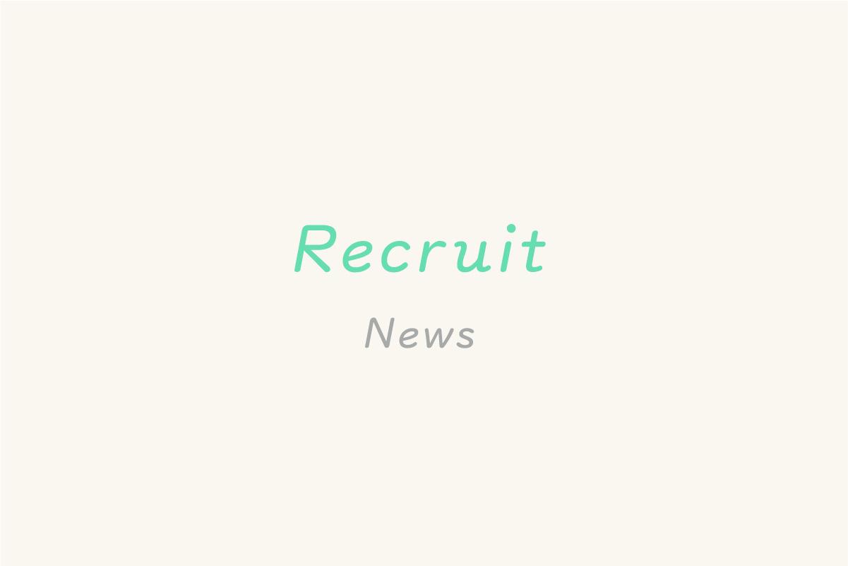 6Bnews_recruit